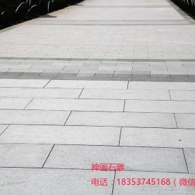 公园小区青石板铺贴图片样式介绍