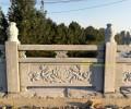 景区观光石栏杆 花岗岩护栏样式 河道青石简易栏杆大全