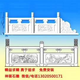 嘉黎花岗岩石栏杆石栏杆图片大全价格
