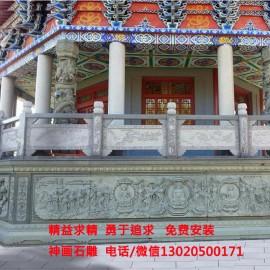 旬阳景区石护栏河道护栏图片