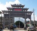 中国传统建筑—石牌坊—新农村牌楼图片
