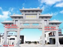 广东村庄石牌楼的制作工艺
