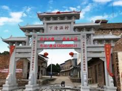 浙江牌楼的雕刻意境拥有着什么样风俗文化